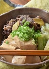 『和食の定番♪しみしみ肉豆腐』