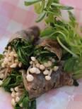 豚薄切り肉の豆苗&えのき茸巻き、レンジ蒸し
