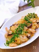 むき海老と椎茸のチーズ卵炒め