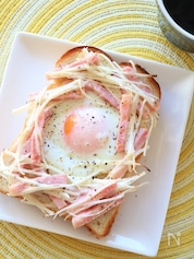 10分朝ごパン!ベーコンとねぎの巣ごもりトースト