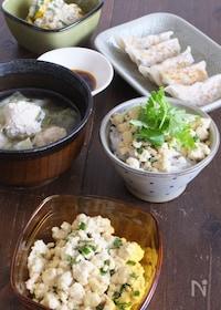 『作りおき常備菜・冷凍可で大活躍!塩豆腐そぼろ。(活用法つき)』