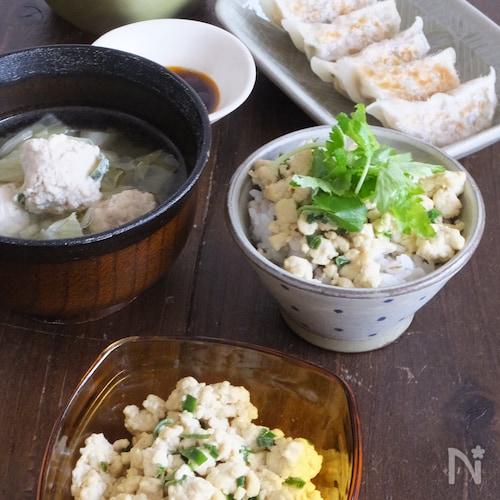 作りおき常備菜・冷凍可で大活躍!塩豆腐そぼろ。(活用法つき)