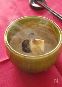 『豆好きさんの黒豆汁粉。』