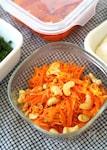 【簡単・洋風常備菜】人参とカシューナッツのバター炒め