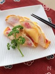 サラダスティック(カニ風味かまぼこ)のチーズ包み焼き