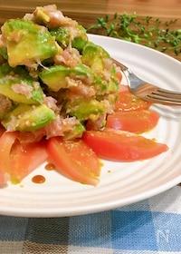 『わが家の喜ばレシピ【アボカドとまぐろたたきのサラダ】』