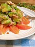 わが家の喜ばレシピ【アボカドとまぐろたたきのサラダ】