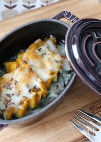 『南瓜と玉葱のキャラウェイチーズ焼き』