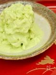 冷凍えだまめと豆乳で手作り簡単アイス♫