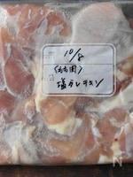 塩だれチキン【下味冷凍】