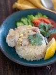 金芽ロウカット玄米もっちり!で作る海南チキンライス
