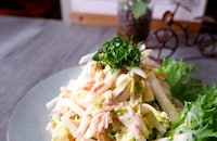 \混ぜるだけ/大根と白菜のツナマヨサラダ