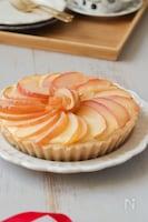 ヨーグルトとりんごの米粉タルト(グルテンフリー)