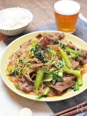 牛肉と小松菜のごちそうチャプチェ*ボリューム感◎