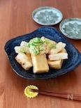 高野豆腐と長芋の揚げ出し