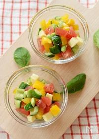 『夏野菜のコロコロサラダ』