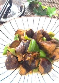 『美味しい・簡単・時短料理♡なすとピーマンのオイマヨ炒め』