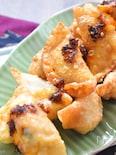 鶏ガパオのサクサク揚げ餃子