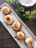 ジュワーおいしー♡椎茸の新玉マヨ詰めパン粉焼き