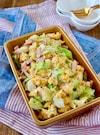 キャベツのカルボナーラ風サラダ
