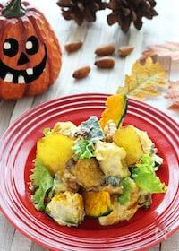 『おもてなしにも~!超簡単♡かぼちゃと焼き芋のデザートサラダ』