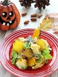 おもてなしにも~!超簡単♡かぼちゃと焼き芋のデザートサラダ