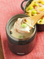 秋鮭とさつまいものクリームスープ