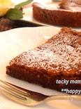 子供も大好き☆ズボラさんのチョコレートケーキ