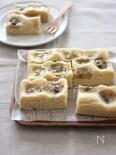 米粉のココナッツバナナケーキ