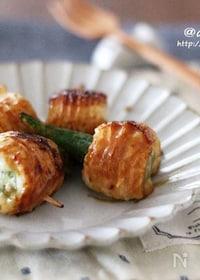 『お弁当におすすめ♡オクラチーズのちくわ巻き♡』