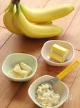 離乳食・幼児食 バナナの切り方