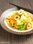 味が落ちにくい* 春キャベツとちくわの常備菜