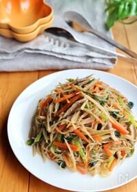 『しらたきと根菜と小松菜のさっぱり炒め』