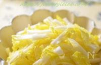 白菜の中心部分で作る甘くて旨い!無限サラダ♪