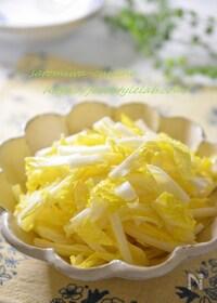 『白菜の中心部分で作る甘くて旨い!無限サラダ♪』