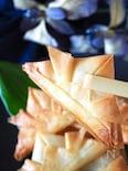 折り紙覚えてますか?【かぶとの春巻き】材料は簡単チーズだけ!