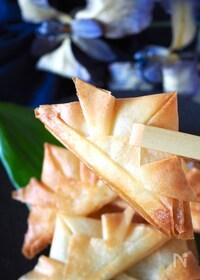 『折り紙覚えてますか?【かぶとの春巻き】材料は簡単チーズだけ!』