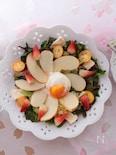 フルーツたっぷりのハニーサラダ