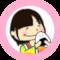 【姫ごはん|和田良美】