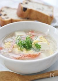 『これ一杯で栄養満点スープ』