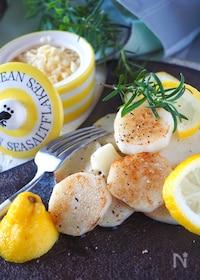 『サクサク長芋のステーキ塩バターレモン*やみつきになるバター味』