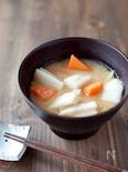 根菜の酒粕みそ汁