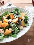 ブルーベリーと柿のフルーツサラダ