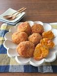 素材の自然な甘み◎お弁当にも♪かぼちゃコロッケ