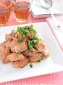 鶏もも肉のピリ辛☆酢醤油焼き 男性の胃袋をガッチリつかむ!