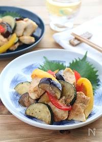 『ごはんがすすむ!鶏むね肉と夏野菜のバタポン炒め』