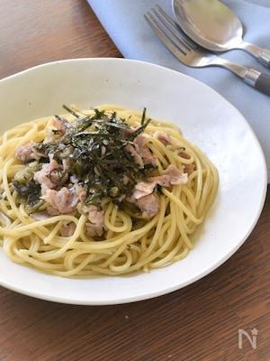 豚肉と高菜の和風ペペロンチーノ