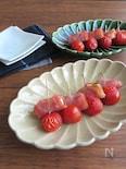 ピックスタイルで食べやすく◎なすのベーコン巻きとミニトマト