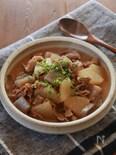 切り落とし肉で簡単!どて焼き風 牛肉と大根の味噌煮