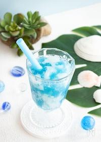 『【簡単おやつ】青空色のふるふるゼリードリンク』